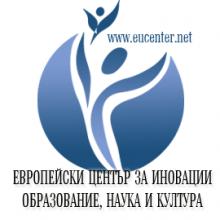 Европейски център за иновации, образование, наука и култура